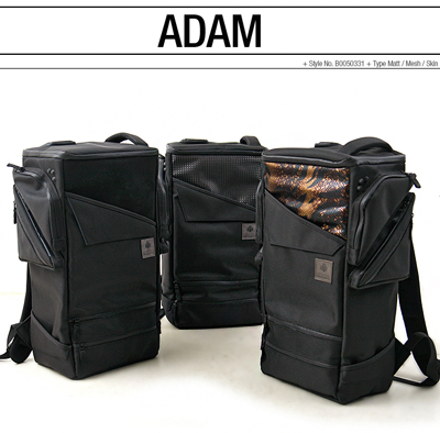 riokairyu new adam back pack